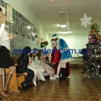 праздник с Дедом Морозом