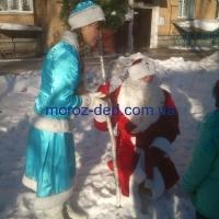 дед мороз на дом киев