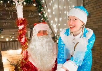 Заказ Деда Мороза в садик в школу