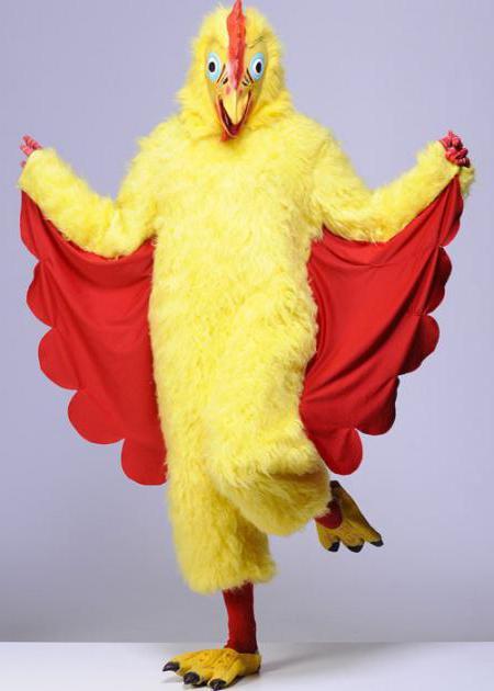 Новогодний костюм петуха