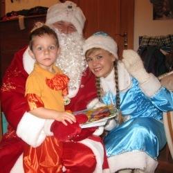 Снегурочка и Дед Мороз Киев